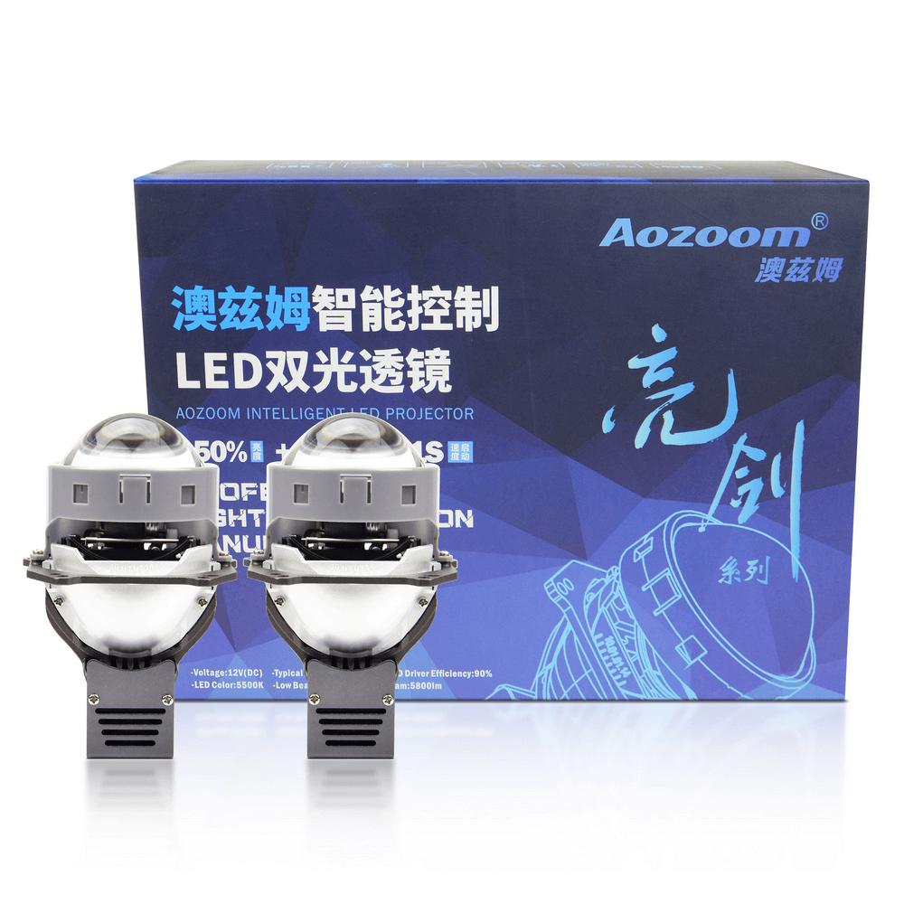 Aozoom ALPD-1201 3-Inch Bi-Led Projector Headlight Lens | 52 Watt High Power